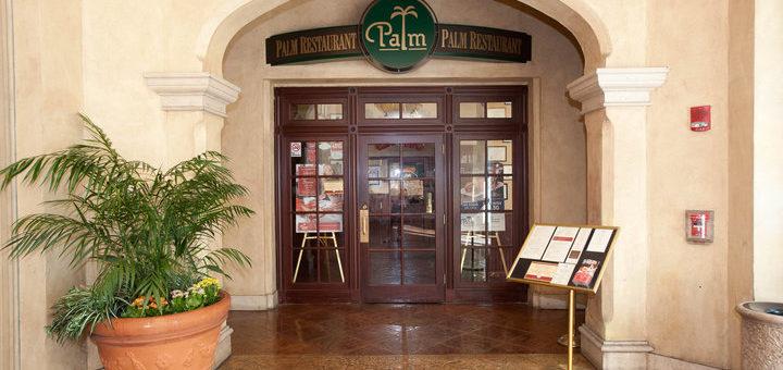the palm atlantic city restaurant